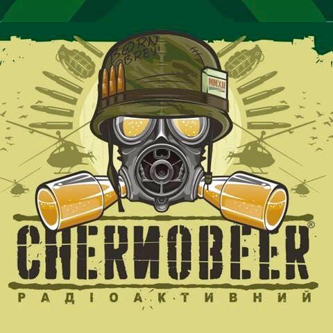 NucleALEr – Chernobeer